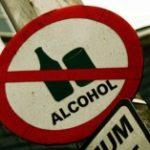 Как заставить мужа бросить пить?